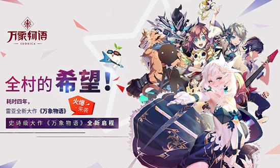 Deemo(古树旋律)最新中文版