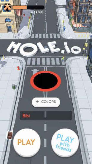 Hole.io (黑洞大作战)最新版